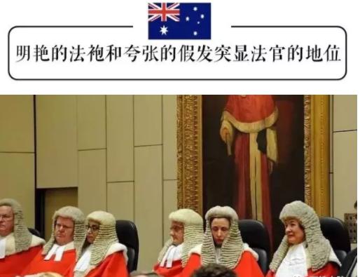澳大利亚法袍